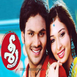 sri 2005 telugu songs