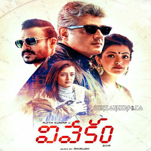 vivekam 2017 telugu movie songs