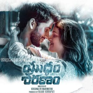 yuddham sharanam songs download