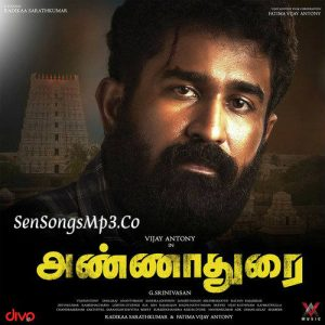 Annadurai songs download 2017 vijay antony Diana Champika 2017 tamil movies songs