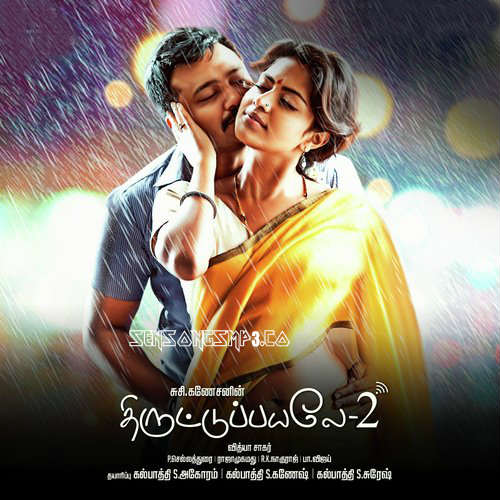 Thiruttuppayale 2 2017 tamil movie songs