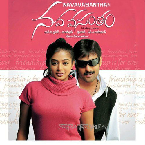 nava vasantham movie songs download