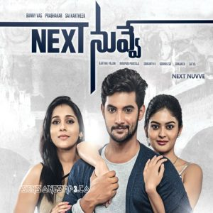 Next nuvve 2017 telugu movie songs download poster simges