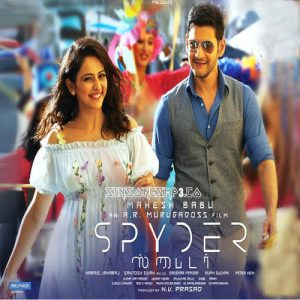 spyder mp3 songs download