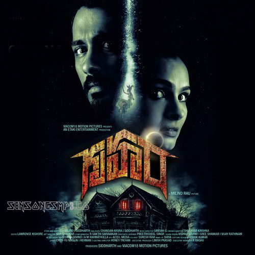 Gruham 2017 telugu movie songs downlaod