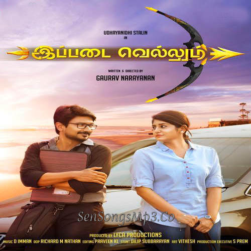 Ippadai Vellum 2017 tamil movie mp3 songs download