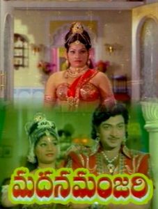Madana Manjari Songs