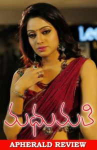 Madhumati Songs