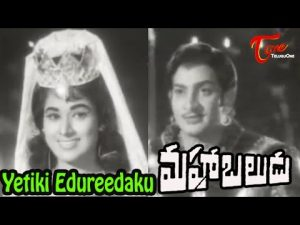Mahaabaludu Songs