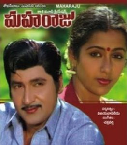 Maharaju Songs