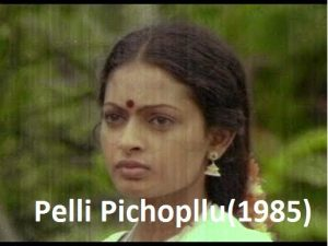 Pelli Picchollu Songs