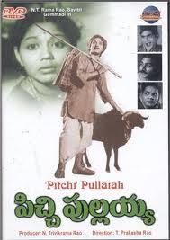 Pichi Pullaiah Songs