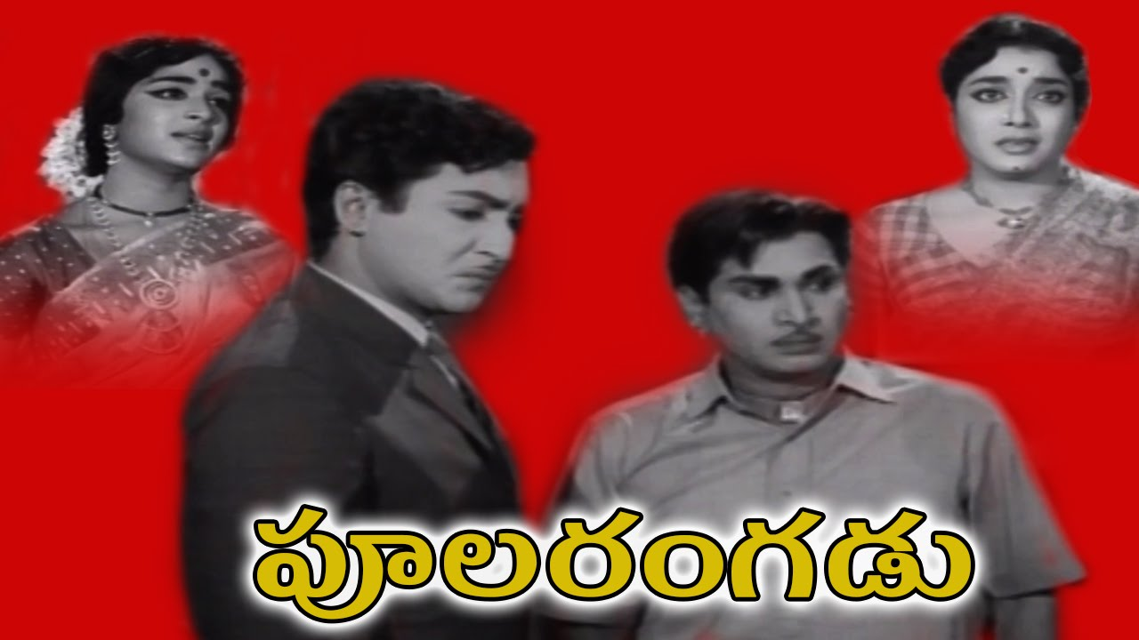 Poola Rangadu Songs
