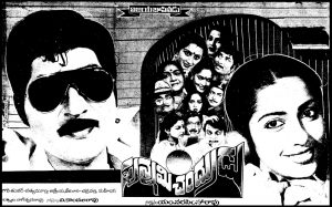 Punnami Chandrudu Songs