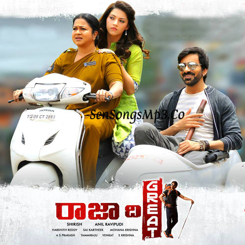 Raja The Great Songs DownloadRavi Teja, Mehreen Pirzada & Raashi Khanna Sai Karthik
