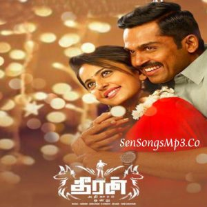 "theeran Adhigaram Ondru (2017)"" is locked Dheeran Adhigaram Ondru songs download rakul preet singh ,karthi,ghibran"