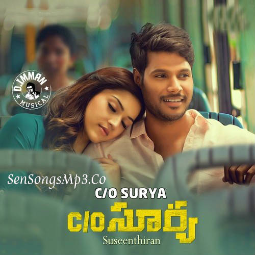Who Cares Song Dwnload: C/O Surya Mp3 Songs Free Download 2017 Telugu Care Of Surya