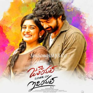julliet lover of idiot 2017 telugu mp3 songs download