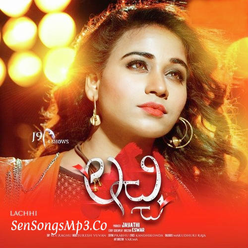 lachhi 2017 telugu movie songs download