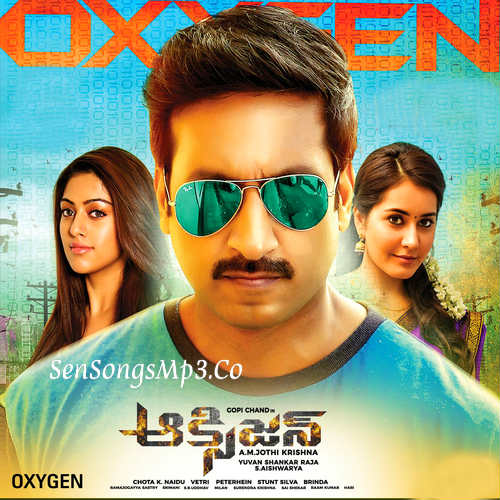 oxygen 2017 telugu movie songs GopiChand, Raashi Khanna & Anu Emmanuel yuvan shankar raja all songs download