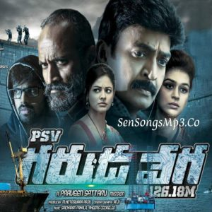 psv garuda vega 2017 telugu movie songs