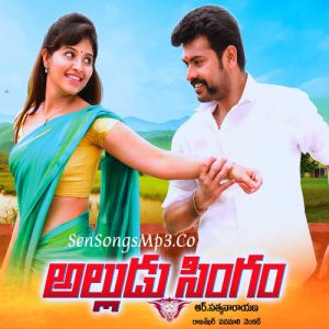 alludu singam 2017 telugu movie songs download anjali
