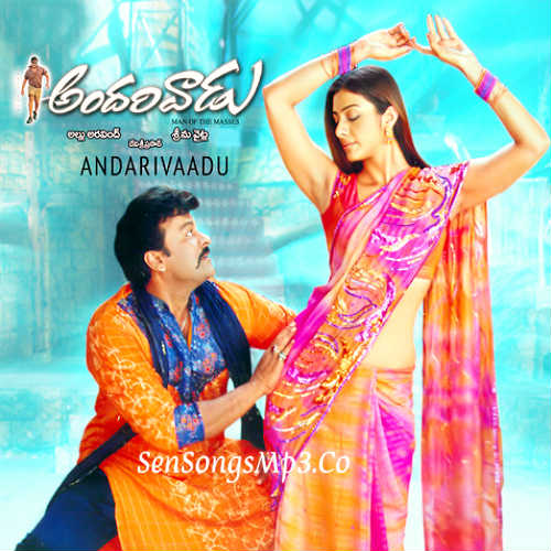 Andharivaadu 2005 telugu movie songs download Chiranjeevi, Tabu, Rakshitha, Rimmi sen