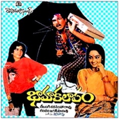 Bhamakalaapam Songs