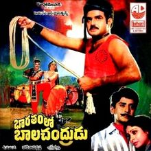 Bharatamlo Bala Chandrudu Songs
