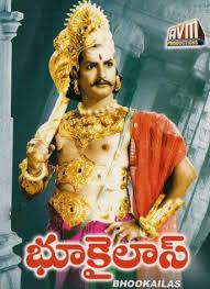 Bhookailas Songs