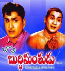 Buddhimanthudu Songs