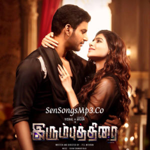 Irumbuthirai 2018 tamil movie songs posters images album cd cover vishal smanatha
