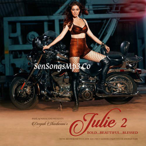 julie 2 telugu movie songs 2017