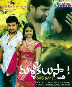 Mallikalustha Songs
