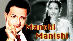 Manchi Manishi Songs