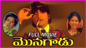 Monagaadu Songs