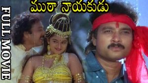 Muta Nayakudu Songs