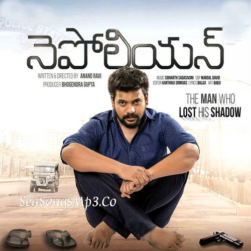 Napoleon 2017 telugu movie mp3 songs