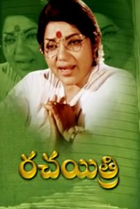 Rachayitri Songs