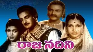 Raja Nandini Songs