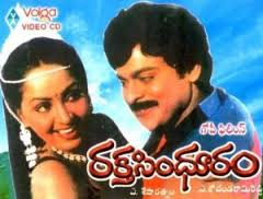 Raktha Sindhuram Songs