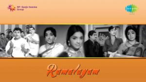 Ramalayam Songs