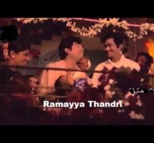 Ramaya Thandri Songs