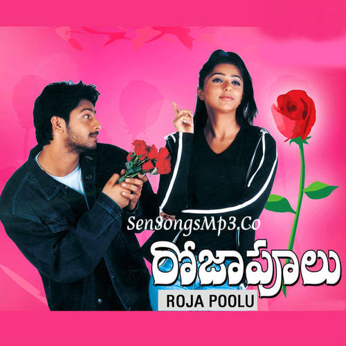Roja poolu (2002) songs download bhoomika