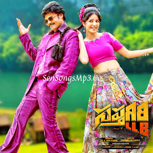 Saptagiri LLB 2017 telugu movie mp3 songs download 2017