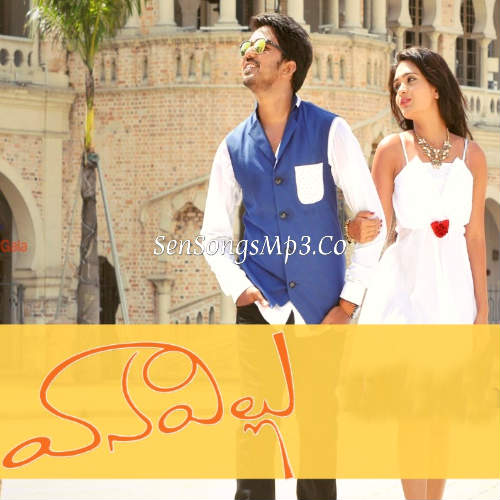 Vanavillu 2017 telugu movie mp3 song