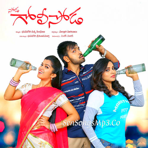 soda golisoda 2017 telugu movie songs download
