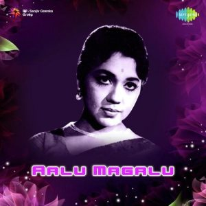Aalu Magalu Songs