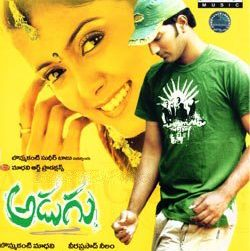 Adugu Songs