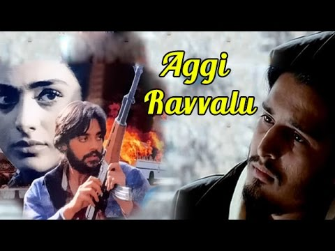 Aggi Ravvalu Songs